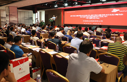 Henan local traffic industry event, writing a new chapter in the development of industry in Central Plains