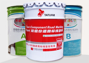 Two-component (Cold-plastic) Road marking paint