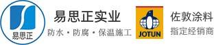 易思正中文站