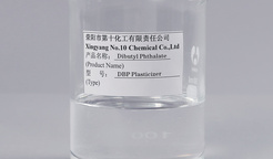 <b>Five major uses of dibutyl phthalate</b>