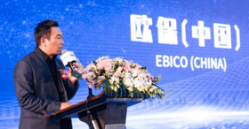 EBICO (China) Grand Opening Ceremony