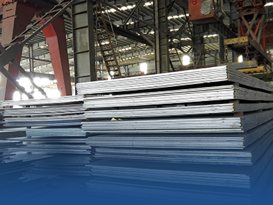 Carbon and low alloy steel plate