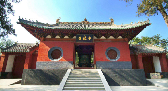 Songshan mountain, shaolin temple