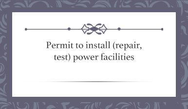 Permit to install (repair, test) power facilities