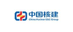 欧保低氮锅炉燃烧器合作伙伴:中国核建