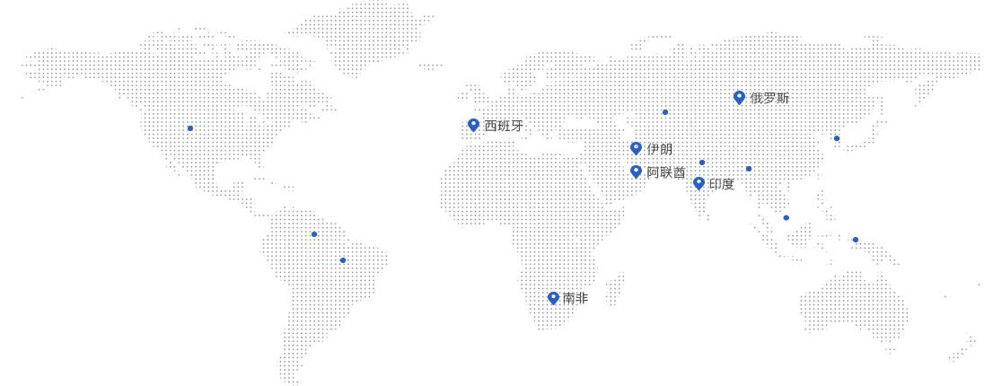 迪尔国际服务网络