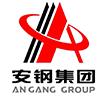 业务合作-安钢集团