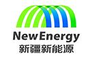 业务合作-新疆新能源