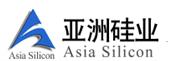 业务合作-亚洲硅业