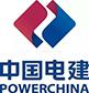 业务合作-中国电建