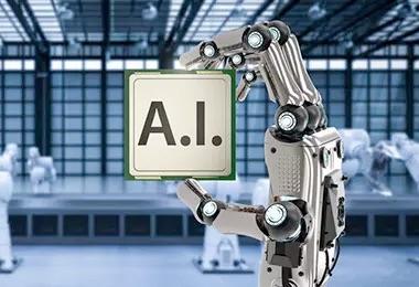 迪尔AI智能数控研究院
