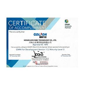 CMMI3证书