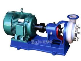 FSB系列氟塑料化工泵