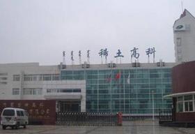 <b>湖南稀土金属材料研究院定制自吸泵、管道泵</b>