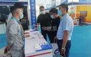 <b>长沙中联泵业自平衡多级泵新技术在中国(北京)国际矿业展览会闪亮登场</b>