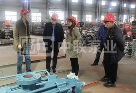 <b>安徽某矿业集团采购2台md矿用多级泵指定长沙中联泵业</b>
