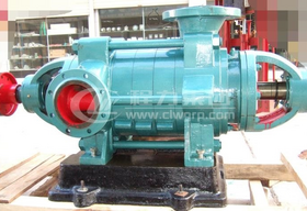 <b>贵州某煤业公司订购中联泵业md85-45*4P矿用卧式多级泵</b>