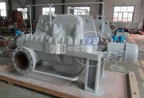 <b>某钡业集团订购长沙中联泵业新型多级双吸中开泵</b>