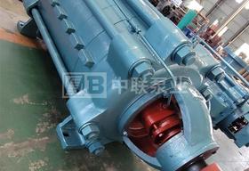 <b>中国船舶集团喜提长沙中联泵业MD200-50*3矿用多级离心泵</b>