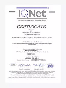 国际ISO认证