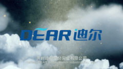 DEAR air separation promotional video