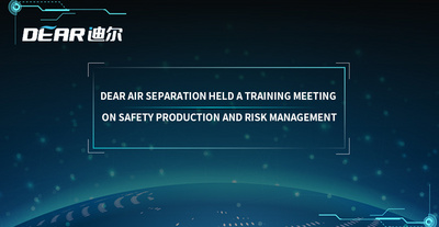 DEAR air separation held a training meeting on safety production and risk management