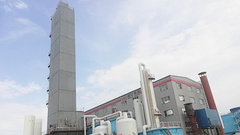 Case of DEAR air separation and Meihua Group