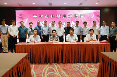 The signing ceremony of Kaifeng DEAR air separation and Zhengzhou Kehui Technology was successfully held