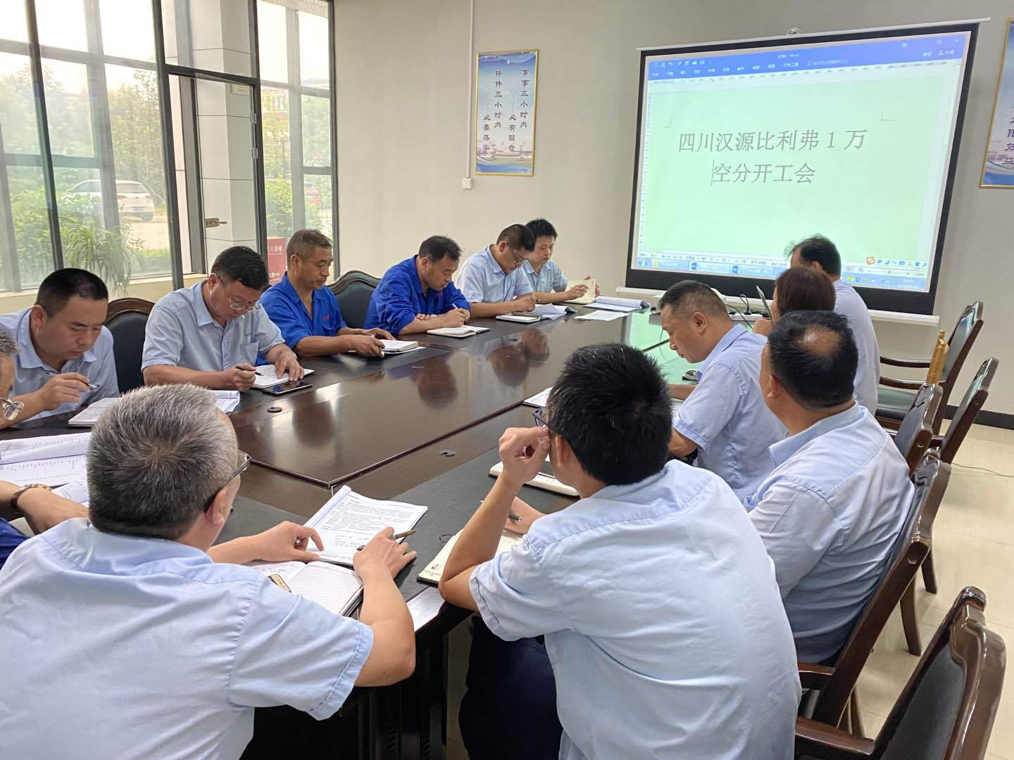 Kaifeng DEAR air separation Co., Ltd. successfully signed the supply contract for the KDON-10000 / 7000 air separation plant of Hanyuan Bilifu Environmental Protection Technology Co., Ltd