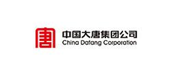 CHINA DATANG