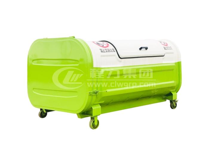 程力移動式生活垃圾箱3