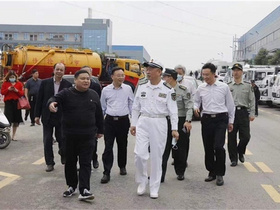 CLW Group has been visit by military leader
