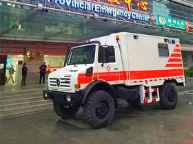 Mercedes-Benz Unimog Ambulance