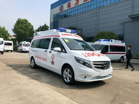 Ambulance Isolation Type - Mercedes Benz