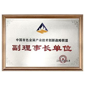 郑州市分离科学技术与装备应用工程研究中心