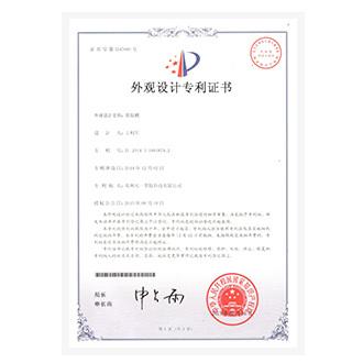 萃取槽专利