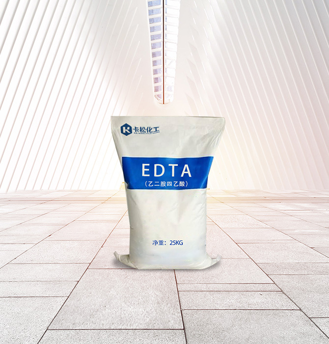 EDTA系列