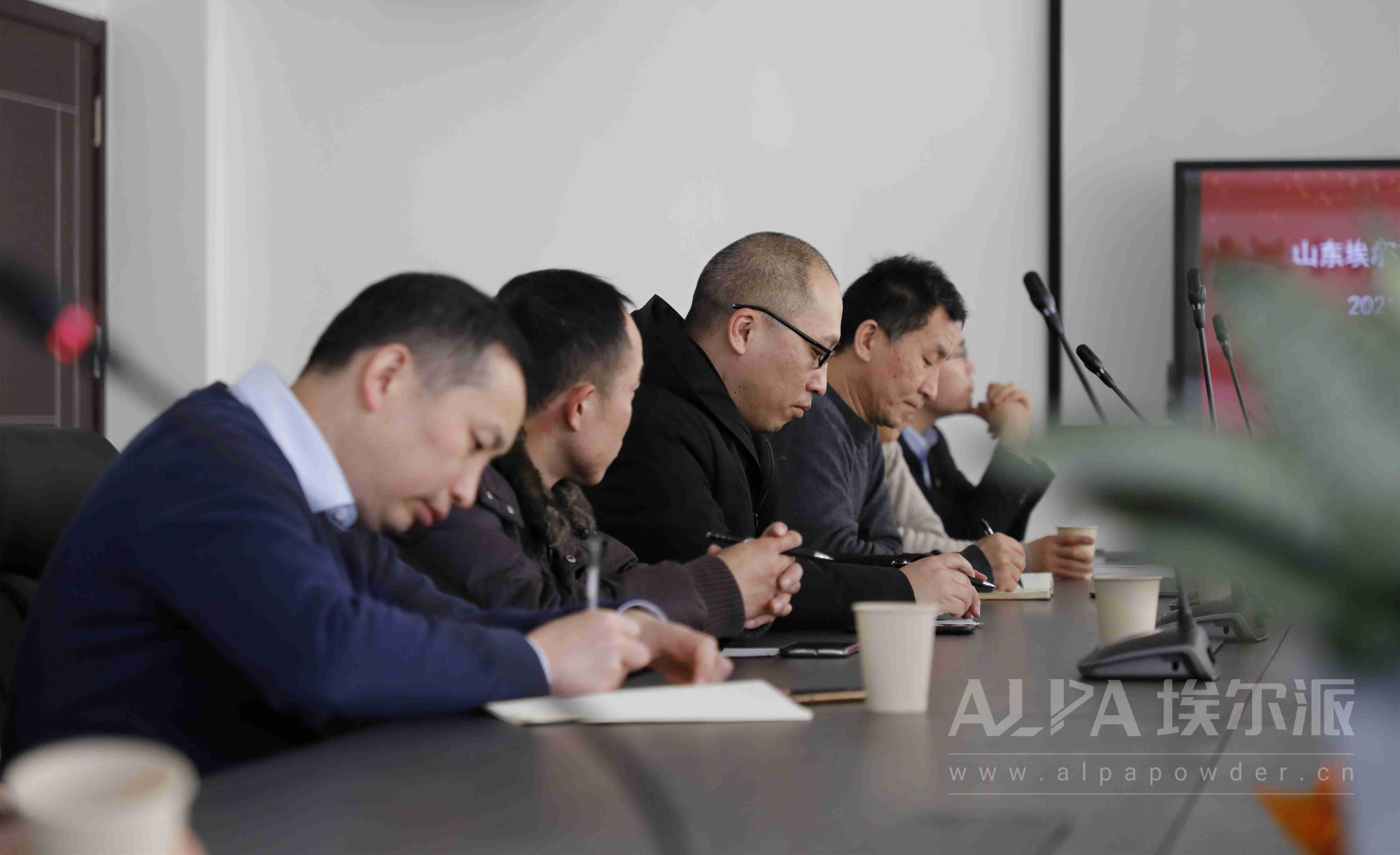 2021股权会议 (11)