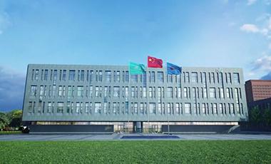 与北京低碳清洁能源研究院进行粉煤灰基产品的用途、配方、性能指标及生产工艺、装备研究的合作