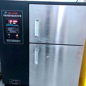 HBY型恒温恒湿标准养护箱
