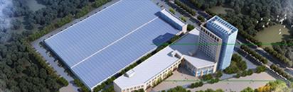 中钢集团郑州金属制品研究院股份有限公司广东分公司