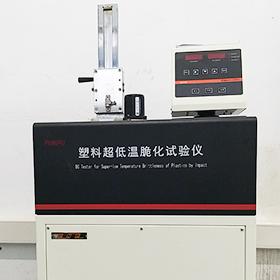 塑料超低温脆化试验仪