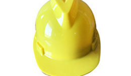 Vtype ABS or PE Electrical Construction Safety Helmet ...