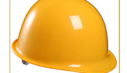 Yellow Solar Powered Safety Helmet Hard Ventilate Hat Cap ...