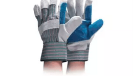 SINGLE SIDE PVC DOTTED WORK GLOVES