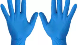 Professional disposable gloves. Nitrile gloves vinyl ...