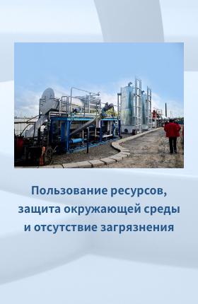 Система обработкиотходов на масляной основе