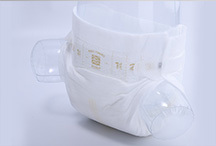 China Tissue manufacturer Toilet Tissue Facial Tissue ...