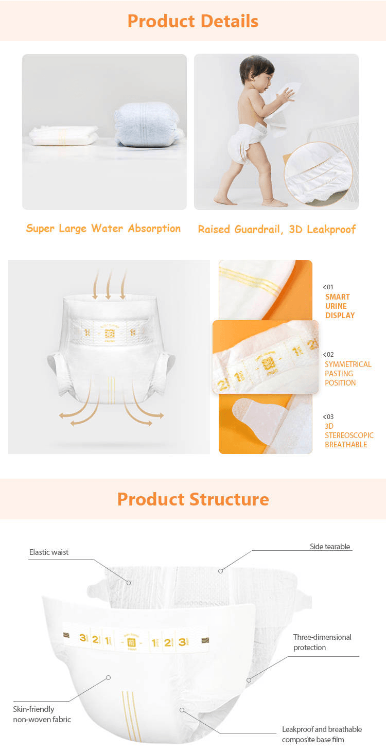 wholesale factory manufacturer usa making 3d model print cheap a lot of stock baby diaper sanitary napkin