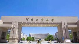 河南工业大学
